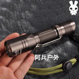 Shenhuo a6 mini supplies led flashlight strong light outdoor charger set
