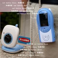 Samico baby monitor baby monitor baby monitor 2.4g digital infrared night vision wireless