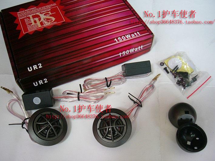 Dls ur2 tweeter high-pitch wire membrane tweeter car audio speakers(China (Mainland))