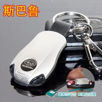 2 SUBARU belt car light emitting led lighting male keychain subaru key chain