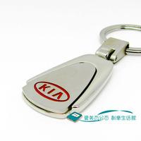 With box KIA keychain car women's male KIA
