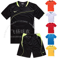 Soccer jersey set football jersey football clothing paintless soccer jersey training suit