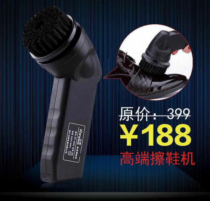 Rf-2002 fully-automatic shoe polisher shoe polisher shoes cleaning machine(China (Mainland))