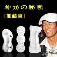 Penis trainer from Kato Taka,trainer 1+trainer 2+trainer 3,Masturbators,transparent,Penis delay exerciser,easy to clean,sex toys