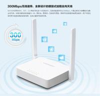 The Latest Mercury MW305R 300M Wireless Router WIFI Bandwidth Control