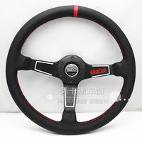 Modified steering wheel car steering wheel genuine leather steering wheel sparco general steering wheel