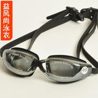 Waterproof anti-fog large picture frame myopia goggles male female big box swimming glasses swimming goggles 42