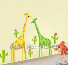 wholesale giraffe decal