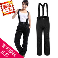 High Quality Women's Outdoor Brand Double Layer 2in1 Sportswear Skiing Pant Climbing Pant