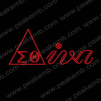 Wholesale 2013 Latest Design AEO Diva Iron On Rhinestone Transfer Hotfix Motif Free Shipping 50pcs/Lot For T Shirt And Hoodies