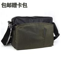 2013 firefox fouvor male shoulder bag messenger bag casual bag oxford fabric