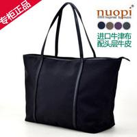 Oxford fabric large capacity women's handbag bags 268