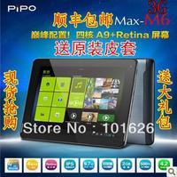 100% Original Brand new In Stock PIPO M6 9.7 inch Retina Quad core 3G tablet pc RK31881.6GHz 5.0MP Camera Flashlight Autofocus