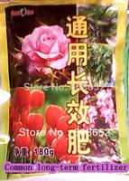 Common long-term (manure), vegetables, flowers, fruit - seeds / bag Home Garden (fertilizer-200 grams) - Free Delivery