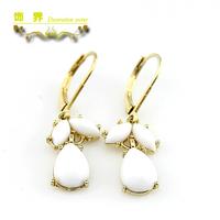 Wholesale Lot 12x accessories avon earrings saleswomen quality hk jewelry
