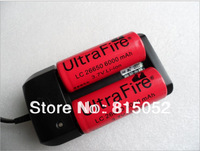 All-in-One Dual-slot Battery Charger 26650 Charger 3.7 V Li-ion Auto Stop Charging 6000mah Li-ion Battery Charger+2pcsbattery
