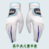 Pgm child golf gloves male child a pair of child gloves