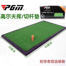 golf ball netting price