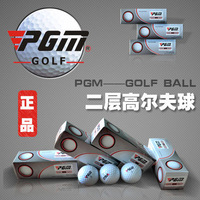 Pgm golf ball gift box set double layer ball 3 box gift