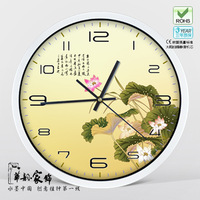 Huayu fashion clock rustic pocket watch metal mute quartz clock 12 living room wall clock