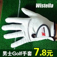 Brand Wistella golf gloves male cloth fiber cloth gloves