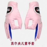 Pgm child golf gloves female child a pair