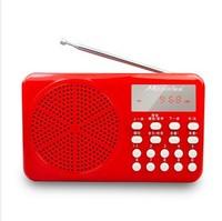 Cool Road (miroad) A12 Portable audio card FM radio mini speaker Mp3 digital jukebox song selection