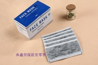 Disposable activated carbon mask dust mask formaldehyde masks
