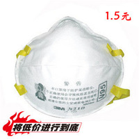 3m8210 particles masks pm2.5 masks n95 masks