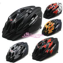 Free Shipping Limar 510 child helmet bicycle ride helmet mountain bike helmet