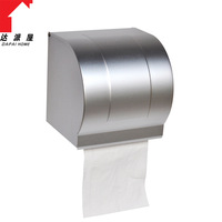 Space aluminum toilet paper holder tissue box holder bathroom toilet paper box toilet paper holder toilet paper box
