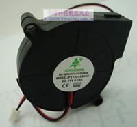 5cm FSY5015S24H 5015 24v 0.15a cooling fan BFB0524HH  BM5115-05W-B40 D05F-24PH