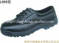 Safety shoes safety shoes work shoes safety shoes steel head shoes casual shoes oil ph l898
