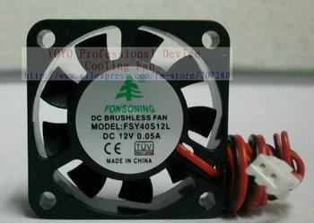 4CM FSY40S12L 4010 12V 0.05A Cooling fan