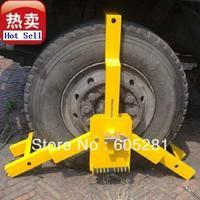 RFY-CW03: Big Manual Truck Tire Wheel Lock