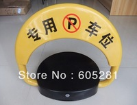 "RFY-CL08: ""D"" TYPE Exported High Quality Remote Control,Automatical Intelligent Parking Barrier"