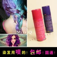 Free shipping Fashion disposable multicolour hair spray hair dye gradient hair