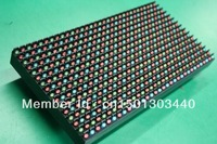 Stage LED Display Panel