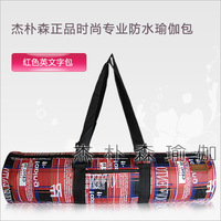 Professional waterproof fancy yoga bag red