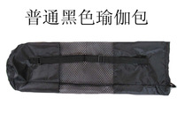 Mesh yoga mat bag breathable backpack thickening waterproof messenger bag fashion fitness yoga bag gym bag