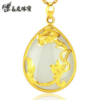 Friends of thousands of gold inlaid jade natural and Tian Yulian Lotus flower pond full of lotus pendant 888,189,520