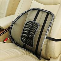 Spike automotive lumbar massage lumbar cushion ice silk waist lumbar support cushion office to prevent back pain