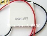 2pcs/lot X Free shipping 100% New TEC1 12705 TEC 1 12705 42.5W 15.4V 5A TEC Thermoelectric Cooler Peltier (TEC1-12705)