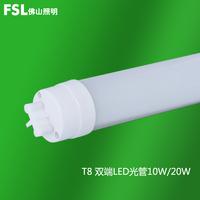 Fsl t8 double lamp led lighting tube t8 led lighting tube 1.2 meters 0.6 meters lamp 10w 20w