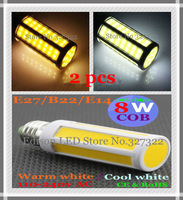 Free Shipping 2pcs/lot Super Bright COB Corn Bulb E27 E14 B22 8W LED Light Home Bedroom Lamp 7 Intergrated Chip Cool|Warm White