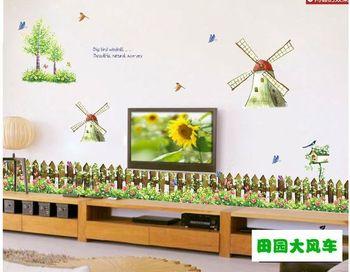 2014 new Free shipping  Wall Stickers kids wallpaper 3d decor home decoration wall art living room Spring  windmills Sticker