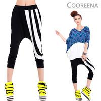 Cool hip hop girl dress Black-and-white  harem pants large bars