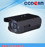 EC-IP5312 Full HD 960P Real Time IR Waterproof  IP camera
