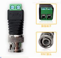 Coax CAT5 to Camera CCTV BNC M Video Balun Connector, cctv security system DC connector 50pcs