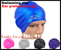 Adult bathing cap Men&women swimming caps Earmuffs cap Swimming waterproof/hair care 100% pure silica gel 5 colors Free shipping